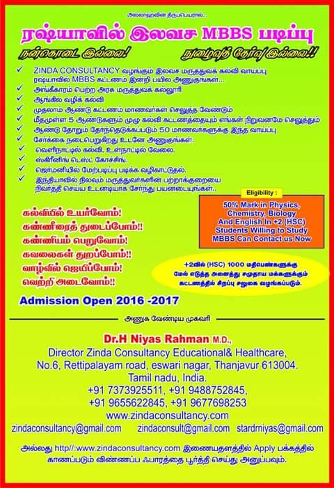 WhatsApp Image 2016-08-06 at 11.35.44 AM