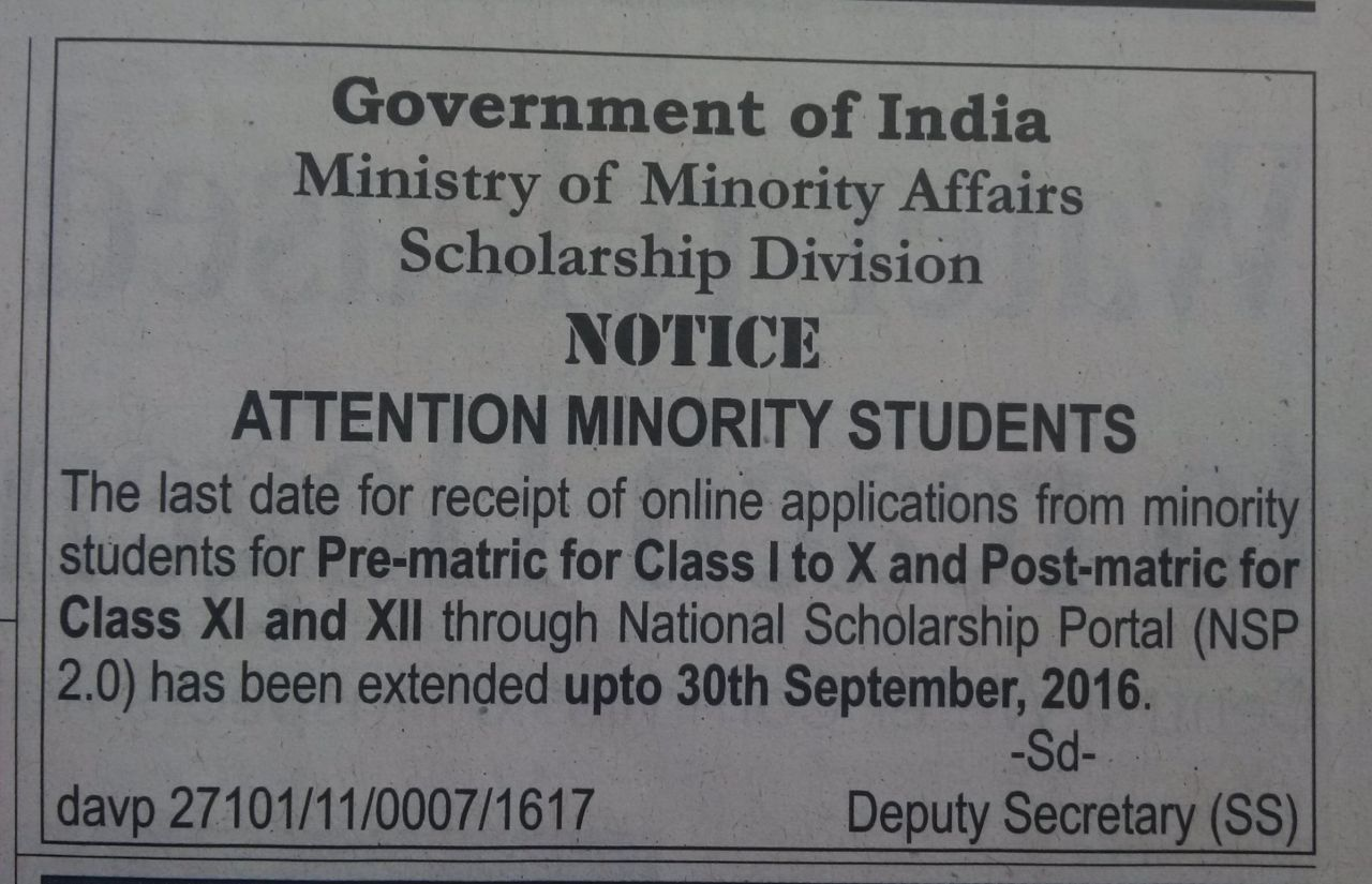 minority welfare post matric scholarship systemrenewalstudent The prime minister's new 15 point programme for the welfare of minorities  it  provides that a post-matric scholarship scheme for meritorious.