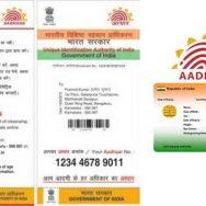 aadhar-online1